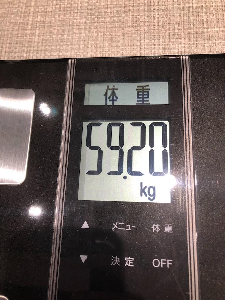 f:id:yosshi-777-fine:20200118015404j:image