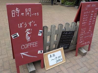 f:id:yosshi-hudousan:20170531175923j:plain