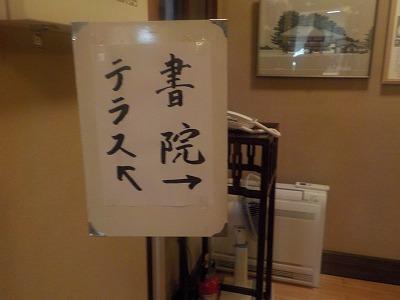 f:id:yosshi-hudousan:20170531180331j:plain