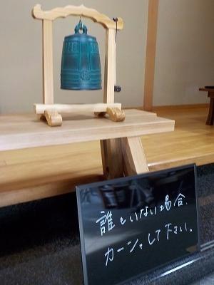 f:id:yosshi-hudousan:20170531183815j:plain