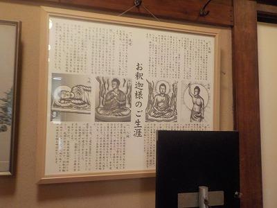 f:id:yosshi-hudousan:20170531185251j:plain