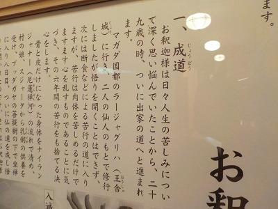 f:id:yosshi-hudousan:20170531185302j:plain