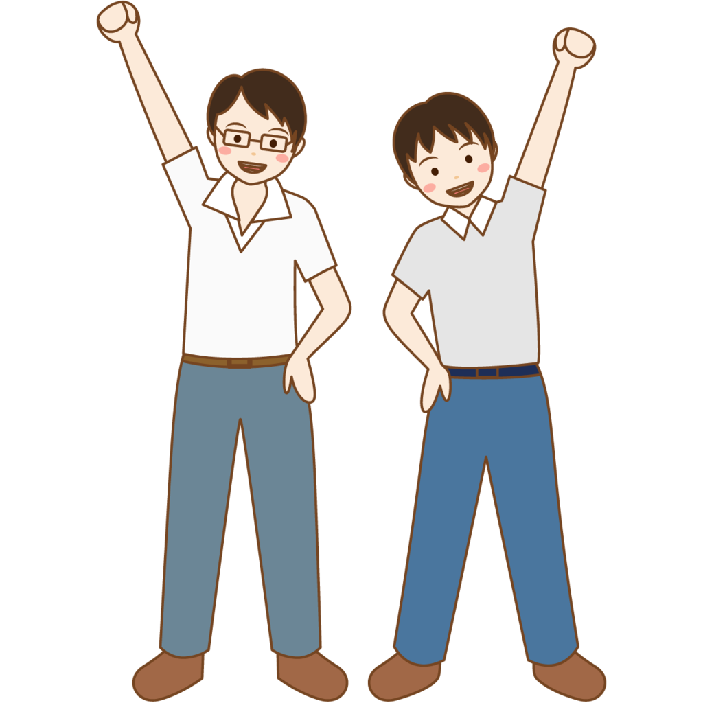 f:id:yosshi-hudousan:20170609095559p:plain