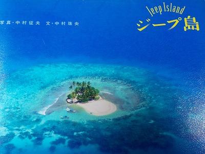 f:id:yosshi-hudousan:20170613112657j:plain