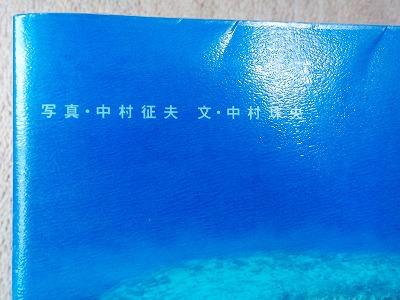 f:id:yosshi-hudousan:20170613112701j:plain