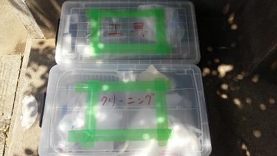 f:id:yosshi-hudousan:20170617155950j:plain