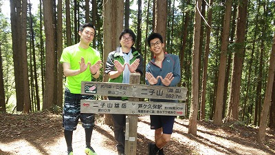 f:id:yosshi-hudousan:20170925092049j:plain