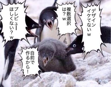 f:id:yosshi0774:20200707011720p:plain