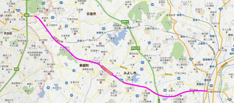 名古屋豊田道路