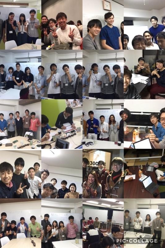 f:id:yosshie-A:20180116142621j:plain