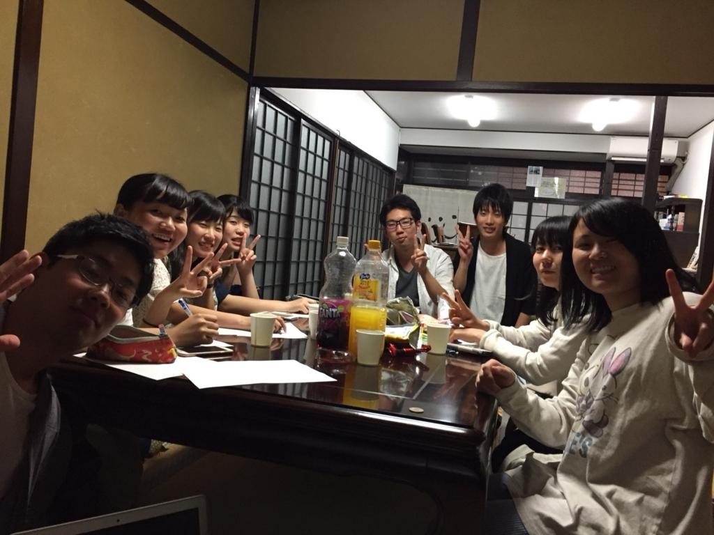 f:id:yosshie-A:20180530214906j:plain