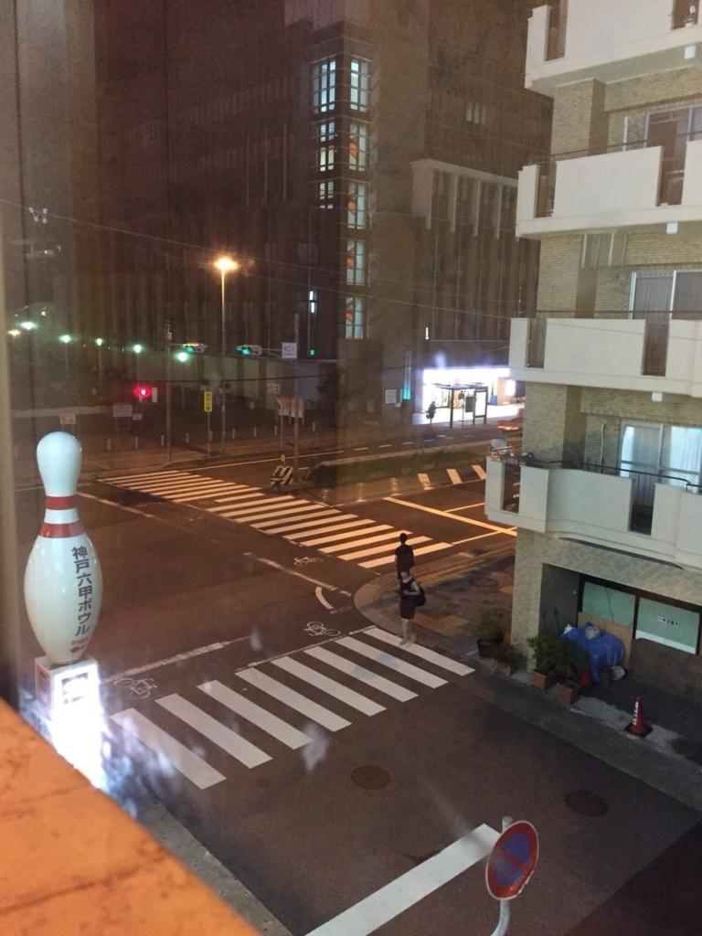 f:id:yosshie-A:20180622093342j:plain