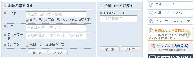 f:id:yosshieworklab:20200113012345j:plain