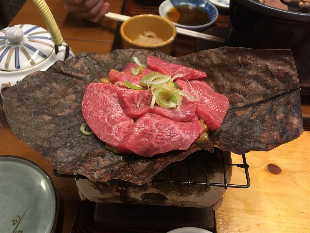 f:id:yosshiiha:20161123015304j:image