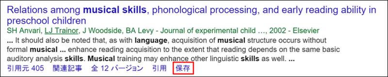 musical skills language Google Scholar2