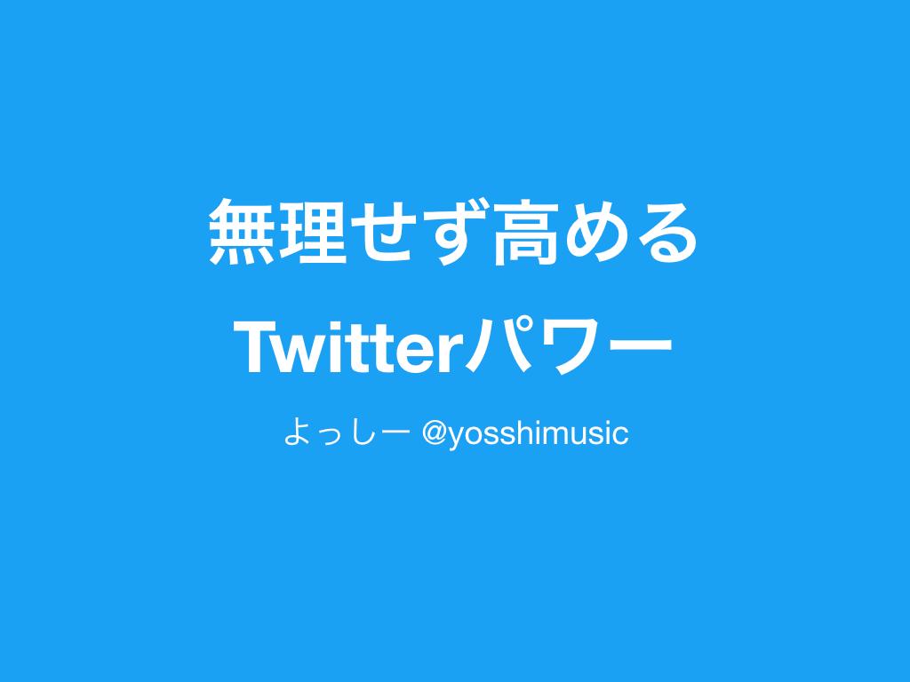 f:id:yosshimusic:20180823200630p:image