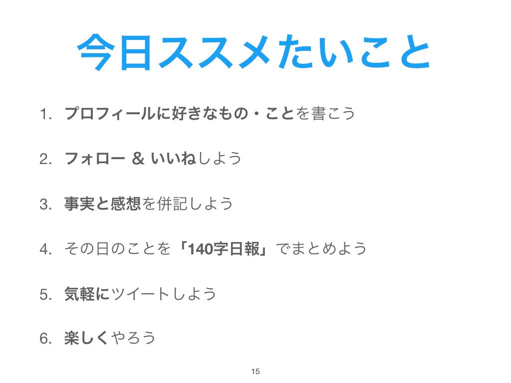 f:id:yosshimusic:20180823201222p:image