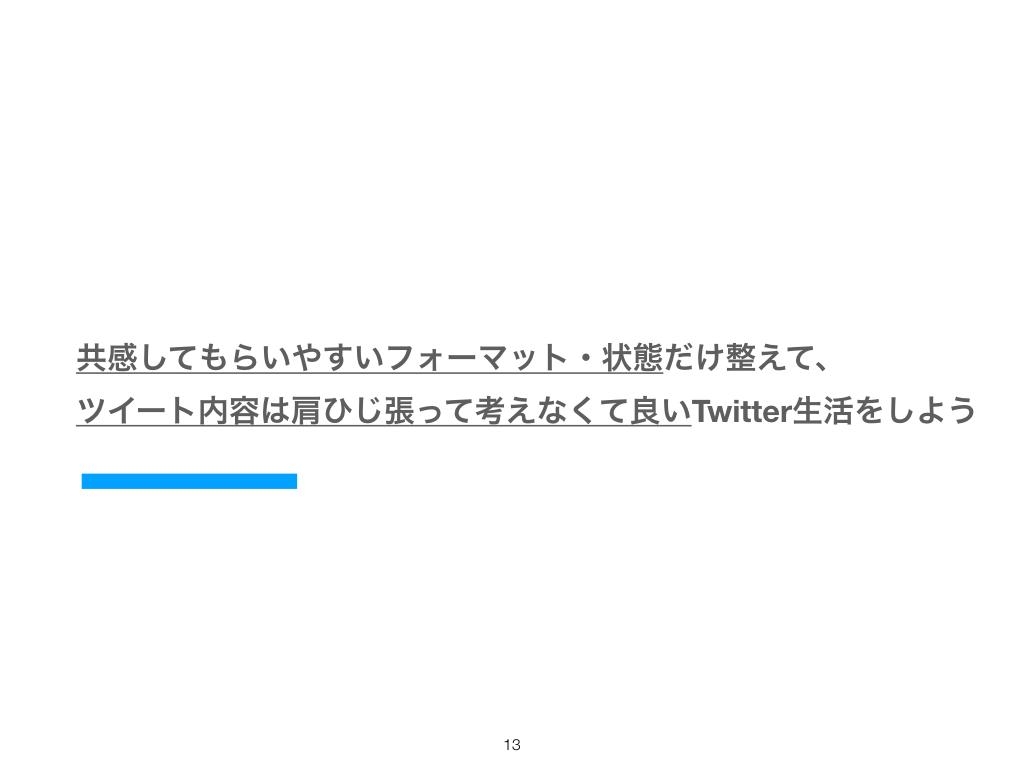 f:id:yosshimusic:20180823201225p:image