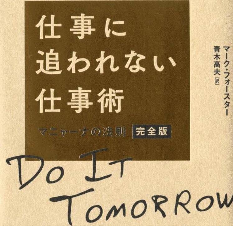 f:id:yosshimusic:20190218094915j:plain