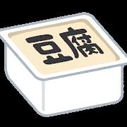 f:id:yosshix:20200528184034p:plain