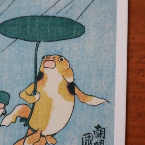 歌川国芳 金魚づくし