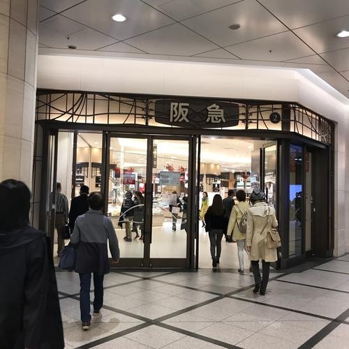 阪急 百貨店 梅田 本店