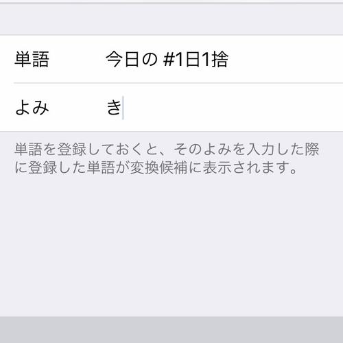 f:id:yossie_ko:20190225153159j:plain