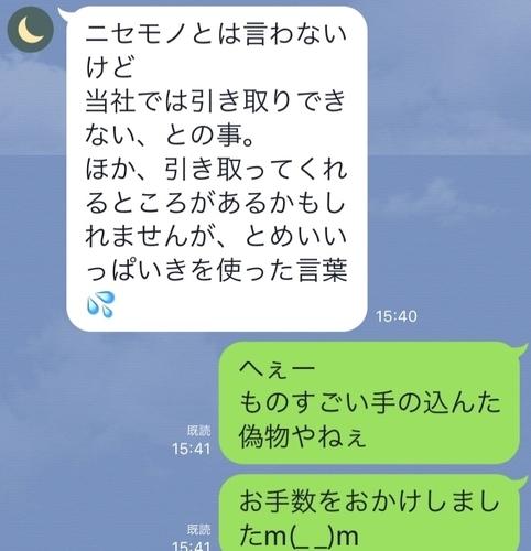 f:id:yossie_ko:20190425155717j:plain
