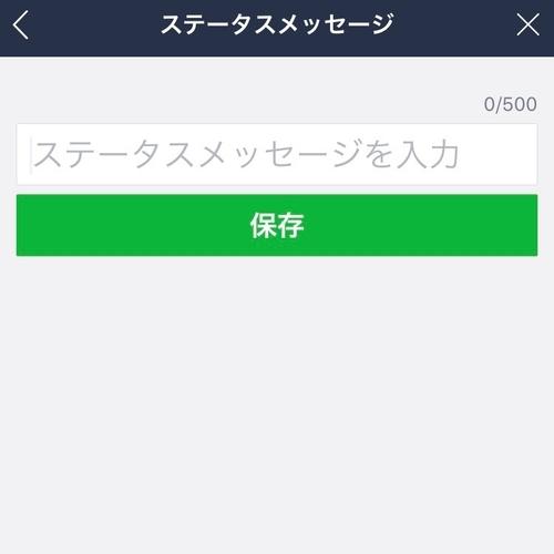 f:id:yossie_ko:20190529135036j:plain