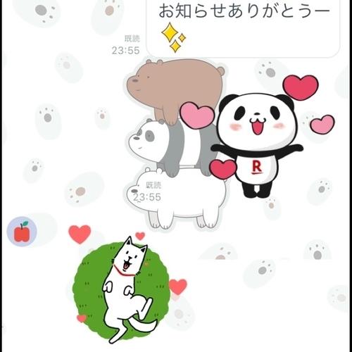 f:id:yossie_ko:20190920112735j:plain
