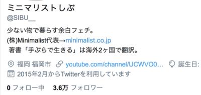 f:id:yossie_ko:20191116021046p:plain