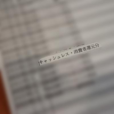 f:id:yossie_ko:20191124173322j:plain