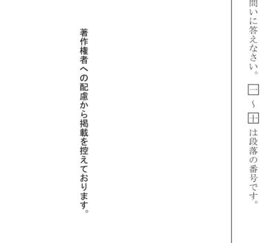 f:id:yossie_ko:20200106155142p:plain
