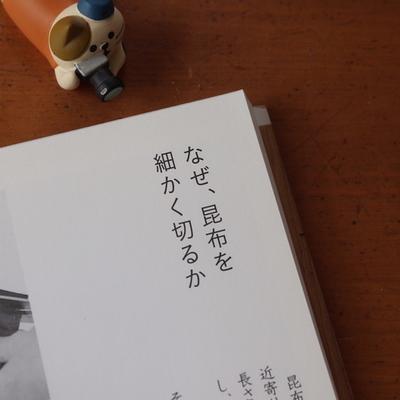f:id:yossie_ko:20200124135804j:plain
