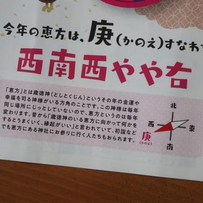 f:id:yossie_ko:20200201165748j:plain
