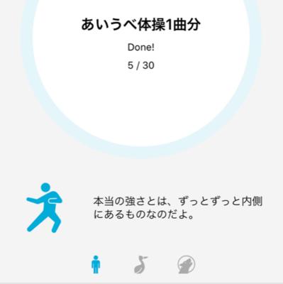 f:id:yossie_ko:20200328101217p:plain
