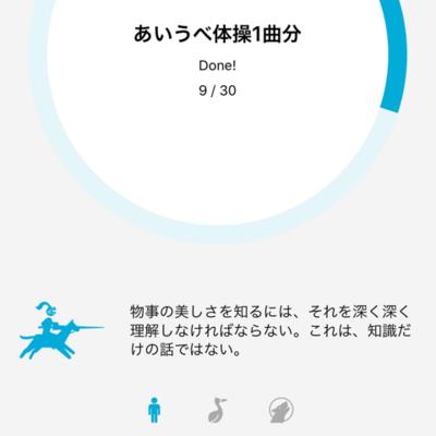f:id:yossie_ko:20200328101221p:plain