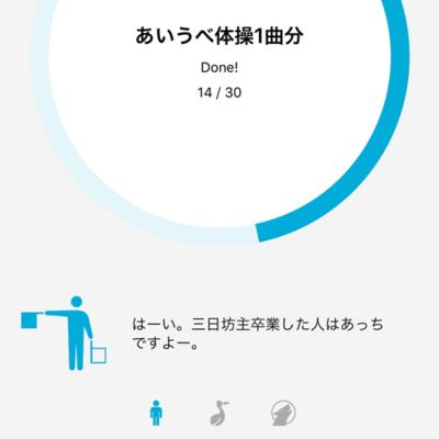 f:id:yossie_ko:20200328101224p:plain