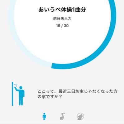 f:id:yossie_ko:20200328101227p:plain