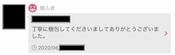 f:id:yossie_ko:20200612152237p:plain
