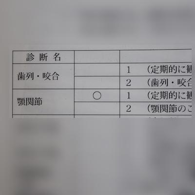 f:id:yossie_ko:20200620154051j:plain