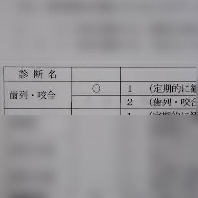 f:id:yossie_ko:20200620154054j:plain