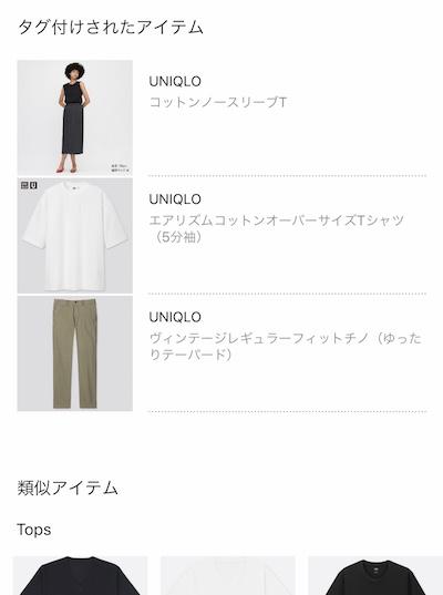 f:id:yossie_ko:20200702153856j:plain