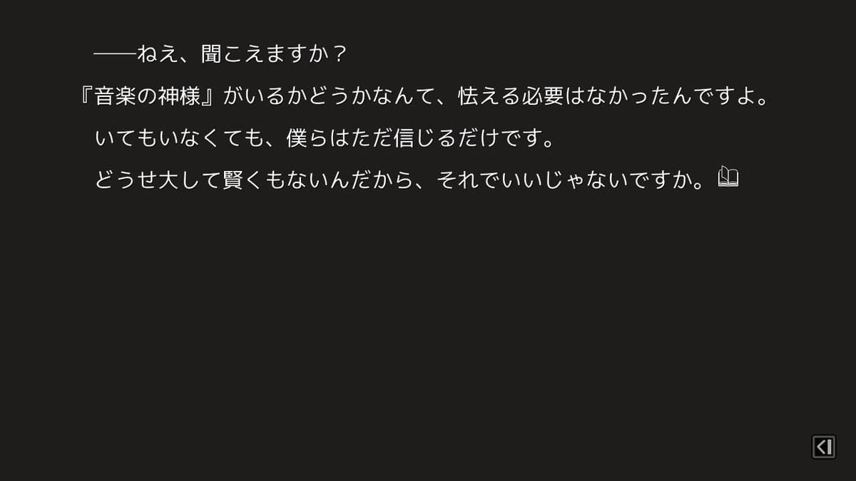 f:id:yossioo:20200102003514j:plain