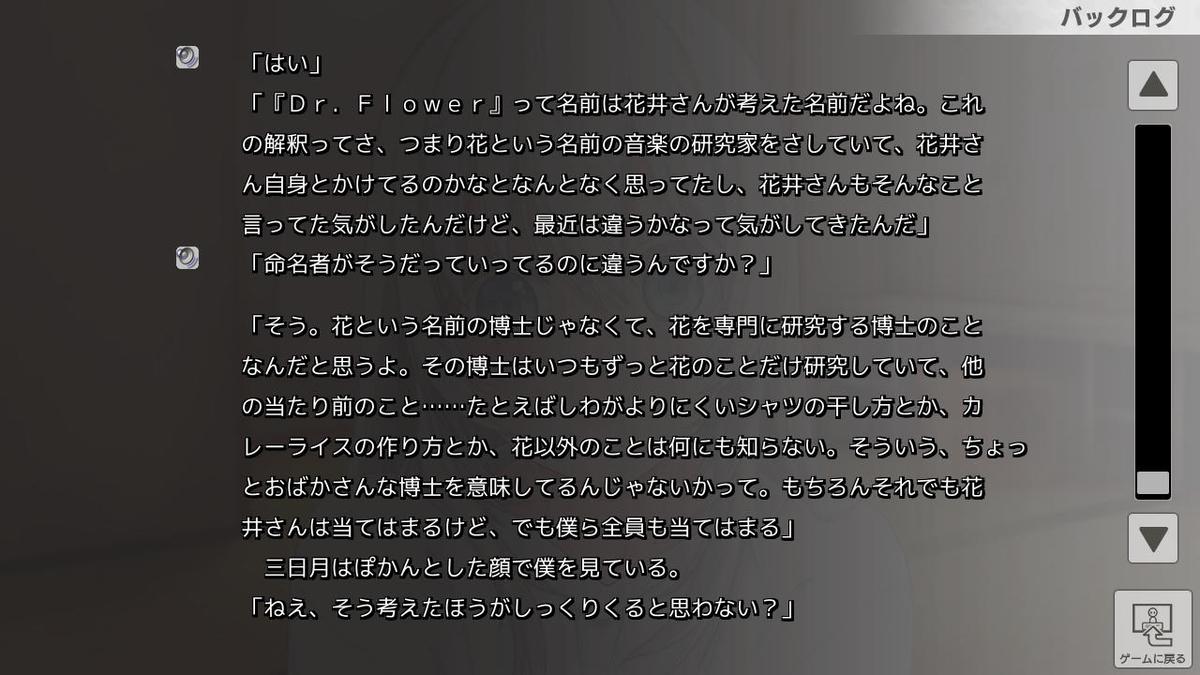 f:id:yossioo:20200102005517j:plain