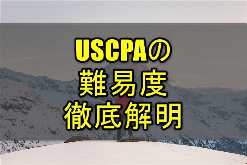 f:id:yosso-cpa:20180310072624j:plain