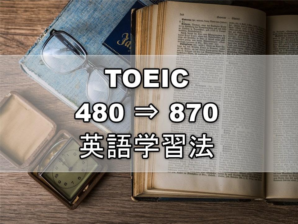 f:id:yosso-cpa:20180401172858j:plain