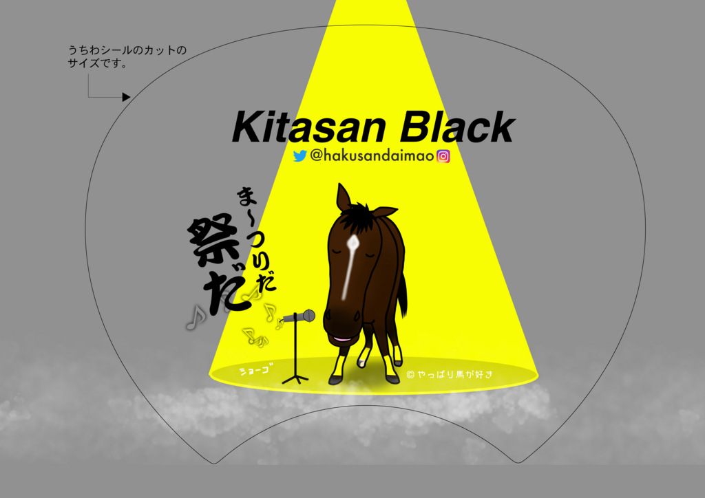 f:id:yossy0626:20161220183346j:plain