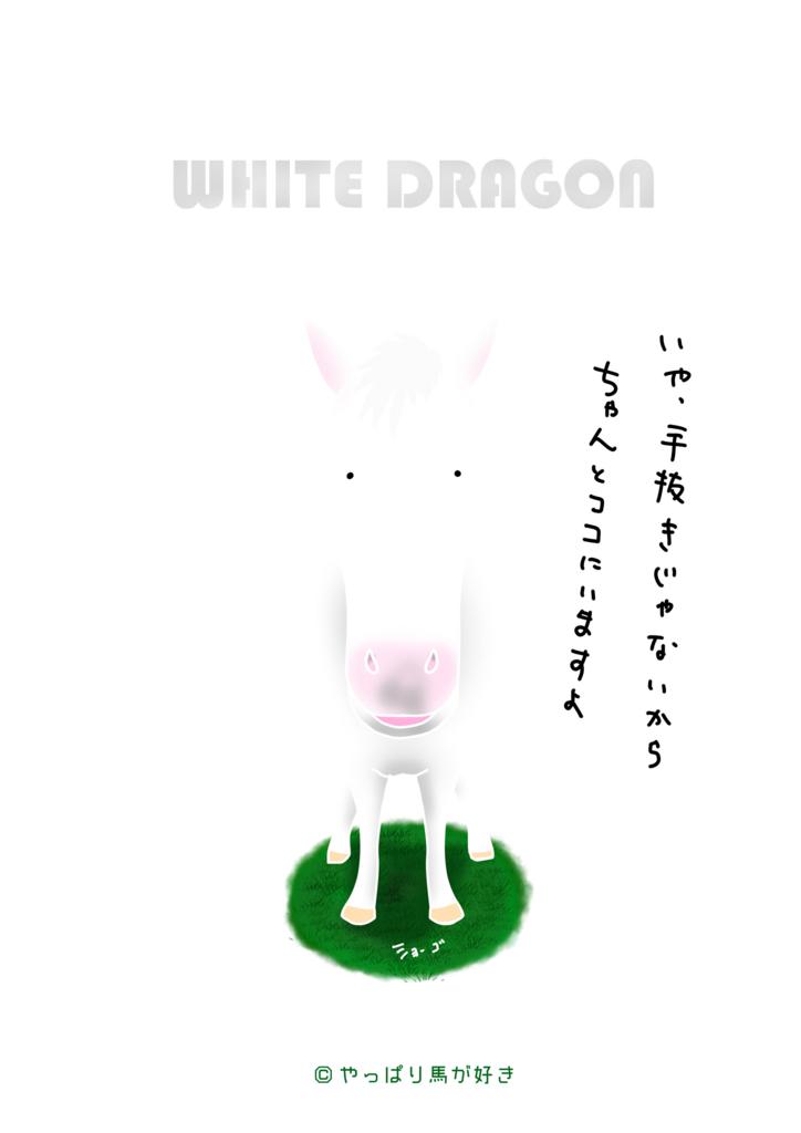 f:id:yossy0626:20161224013349j:plain