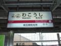 20080620112629